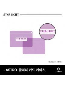 ASTRO - GLITTER CARD CASE ('STAR LIGHT' MD)