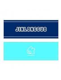 JINLONGGUO - OFFICIAL SLOGAN
