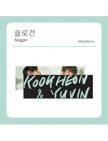KIM KOOK HEON & SONG YU VIN - OFFICIAL SLOGAN ('THE PRESENT' MD)